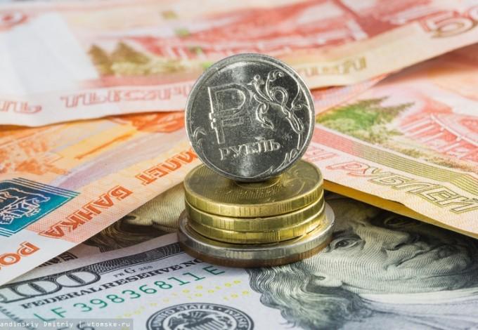 Россияне поверили в падение курса доллара до 49 руб. через год