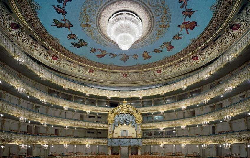 Мариинском театре афиша билеты кино яндекс
