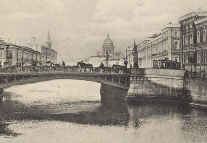 17 августа 1816 года в Петербурге открыт для проезда Поцелуев мост