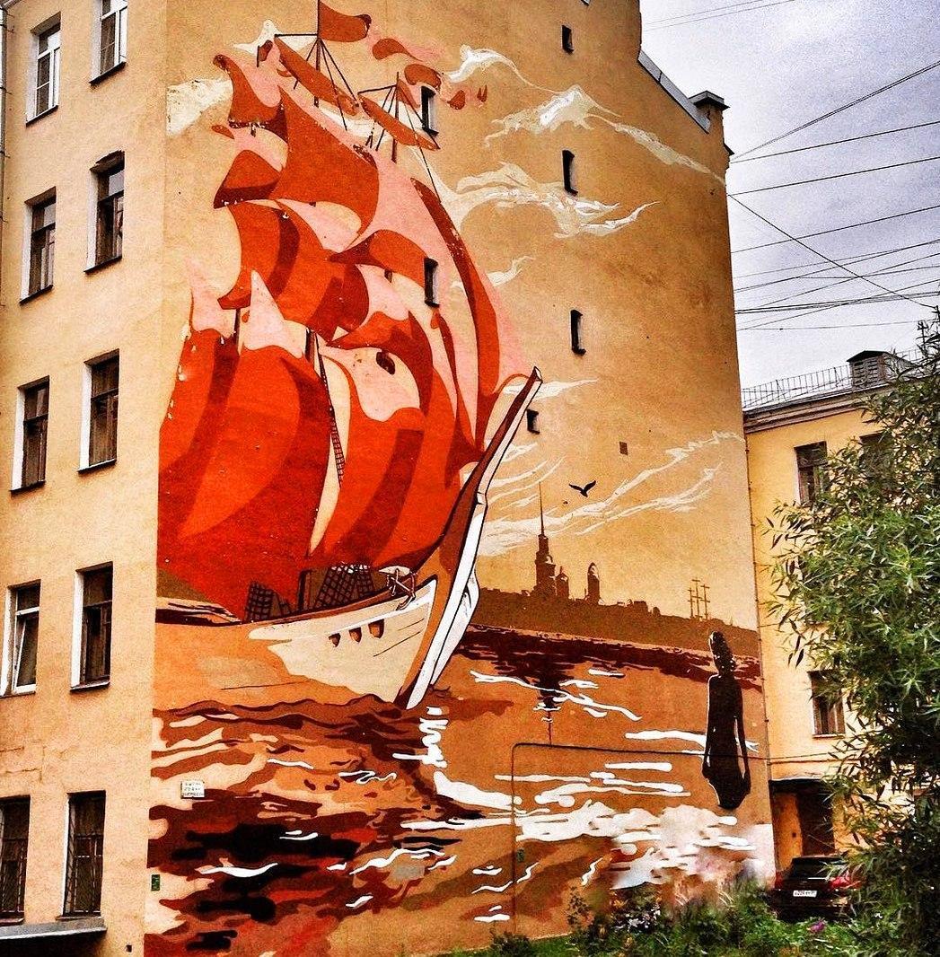 Граффити для фоток санкт петербург